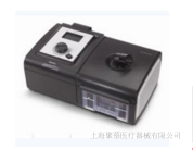 飞利浦伟康呼吸机 REMstar Plus (257P)