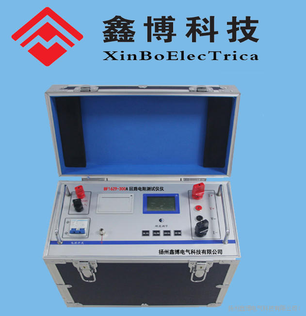 300A智能回路电阻测试仪