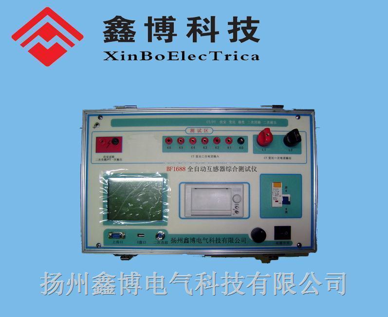 全自动互感器综合测试仪