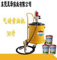 气动高压注油器黄油机30L轻便省力省时整桶润滑脂放入使用