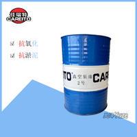 佳瑞特2号真空泵油回转式真空泵润滑油200L分子泵油