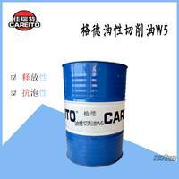 佳瑞特CNC纯油性切削油W5东莞格德油性切削油200L