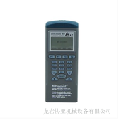 台湾衡欣AZ9651记忆式温湿度计