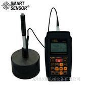 希玛AR936 里氏硬度计 便携式硬度计 金属硬度测试仪
