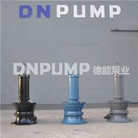 高扬程混流泵生产厂家