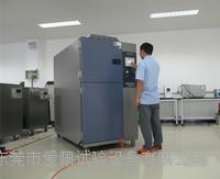 小型冷热冲击试验箱蓄温时间 3AP-CJ-250C