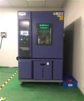 鋰電池高低溫測試儀器 AP-HX