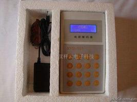 电子无线遥控器,随身携带地磅控制器