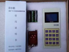 免安装-操作方便-无线遥控磅秤遥控器