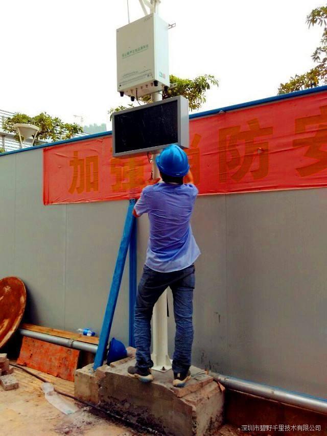 海南三亚市建设工地TSP扬尘实时监测仪