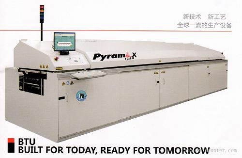 Pyramax75A