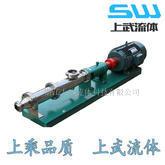 GF型卫生级螺杆泵