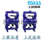 不锈钢粉体泵 QBF隔膜泵 铝合金粉体输送泵