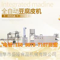 全自动仿手工豆腐皮机厂家 sl-100