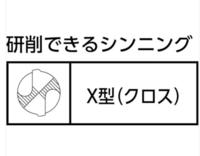 Nishigaki Dori Research X细化Chuck N-848