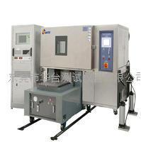 溫濕度振動三綜合試驗機