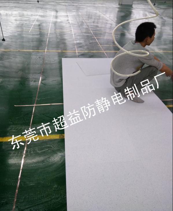 防静电pvc片材地板施工分为主要的8步,防静电导电铜箔