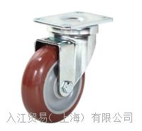美國COLSON科順腳輪底板型萬向輪安裝高度130mm--2-4646-95 2-4646-95型