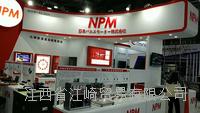 NPM日脈同步馬達PF42T系列 PJP28T45E16