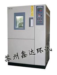 高低温试验箱 GDW-408