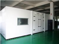 步入式试验室 gdjwb-系列