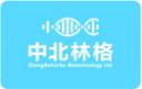 LGC Biosearch BG5-5043G-100 100 mg