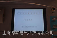 电力系统/智能电力电缆故障测距仪 GY9003