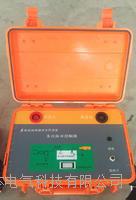 多脉冲电缆故障测试仪 GY9003