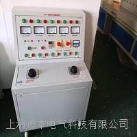 全自动高低压开关柜通电试验台