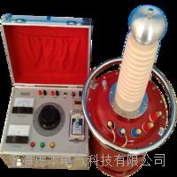 充氣式高壓試驗變壓器(便攜式) GY1009