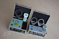 高压带电电缆识别仪(生产商) GY9005
