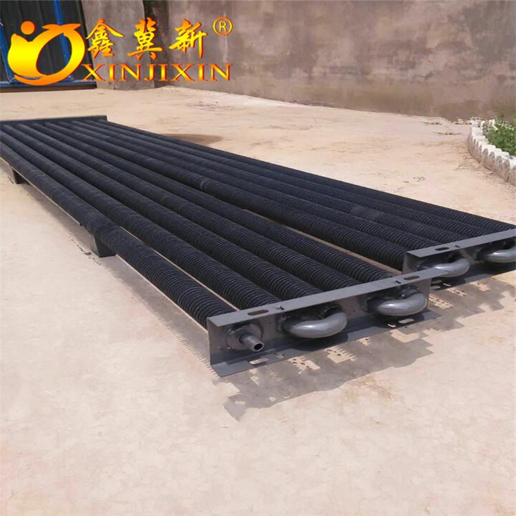 温室大棚翅片管散热器 烘干房专用蒸汽厂家 SRM