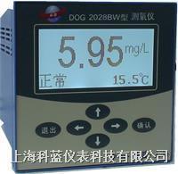 在线测氧仪
