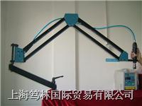 上海现货供应气动攻丝机,攻牙机021-68871546