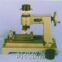 QFZ 漆膜附着力试验仪(价格特优)