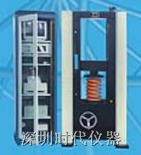 TYW-100、150、200 微机控制式弹簧试验机