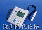 VA-11振动分析仪
