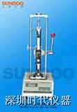 SD-1000、SD-2000弹簧拉压试验机