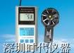 AM-4836多功能风速表(价格优惠)