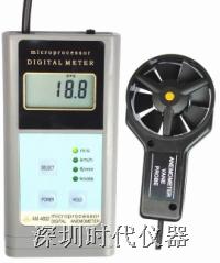 AM-4832数字风速表(价格优惠)