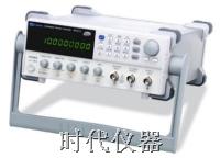 SFG-2107数字函数信号发生器(价格特优)