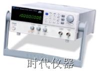 SFG-2010函数信号发生器(价格特优)