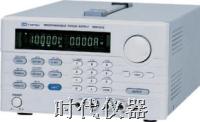 PSM-6003直流可编程电源