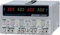 GPS-4303C直流稳压电源(价格特优)