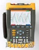 福禄克万用示波表FLUKE192B|手持式示波器FLUKE192B