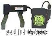 B310BDC磁粉探伤仪