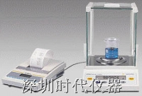 赛多利斯BT系列分析电子天平