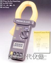 台湾宝华PROVA-2000大电流钳形表