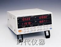 日本日置HIOKI 3332单相电力计/3332电能质量分析仪