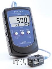 日本日置HIOKI 3660LAN电缆测试计